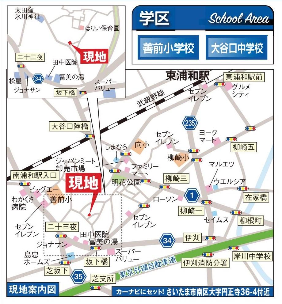 円正寺B号棟 案内図.jpg