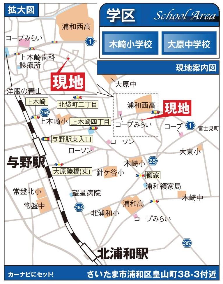 皇山町 案内図.jpg