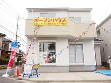大字太田窪 3780万円