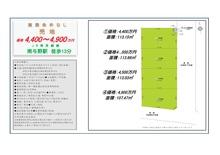 大戸3(南与野駅) 4250万円~4750万円