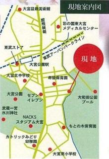 寿能町2(大宮公園駅) 4480万円